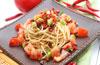 View more spaghetti pasta salad recipes