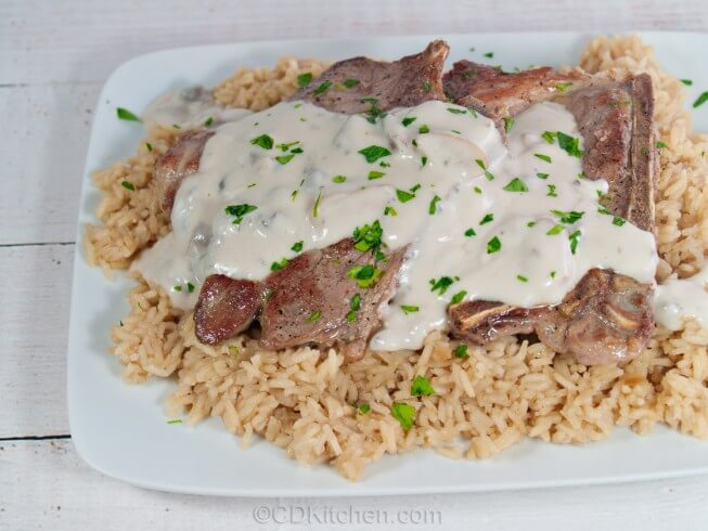 Photo Of Pork Chops And Rice