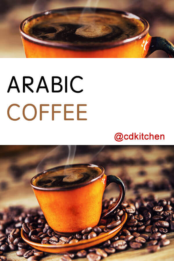 Arabic Coffee Cardamom Recipe