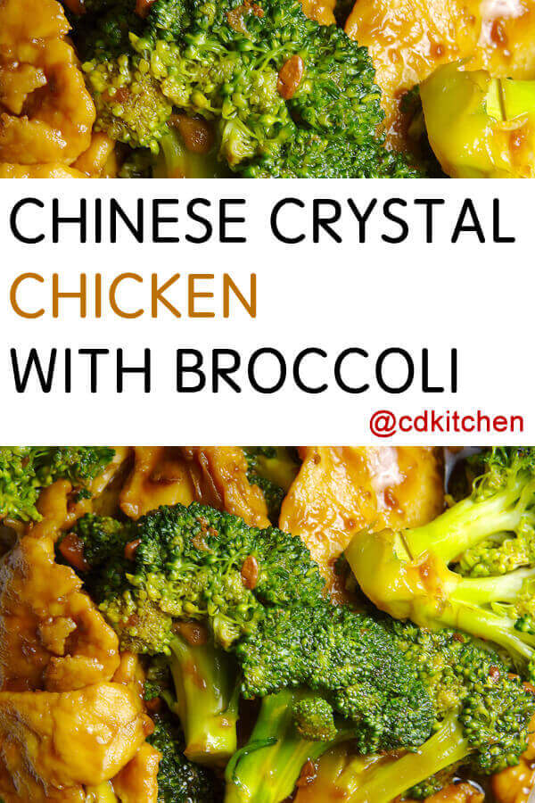 Chinese crystal chicken with broccoli recipe cdkitchen chinese crystal chicken with broccoli recipe forumfinder Image collections