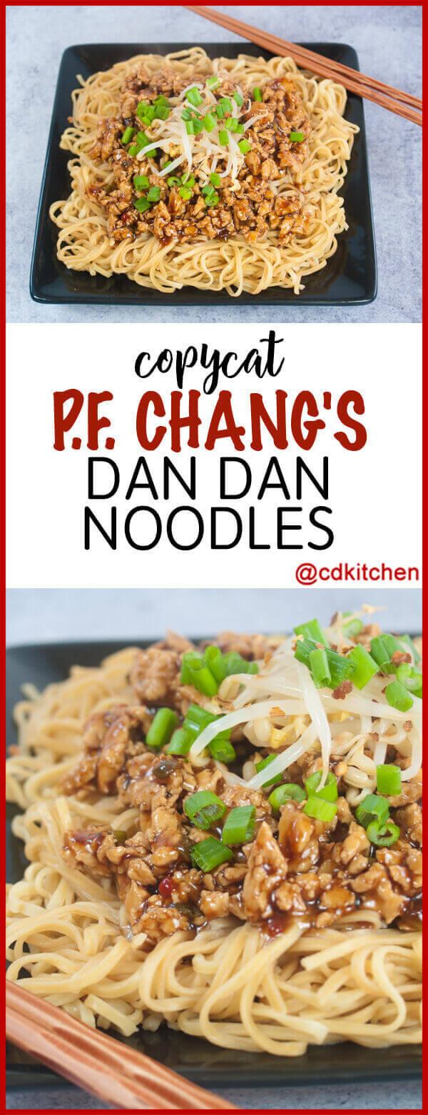 copycat p.f. chang's dan dan noodles recipe | cdkitchen